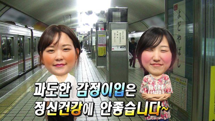"""시원스쿨 여행 일본어 제 5편 """"전철&기차에서"""""""