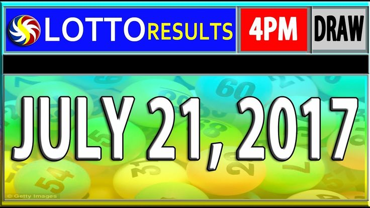 PCSO 4PM LOTTO RESULTS TODAY l JULY 21, 2017 (SWERTRES & EZ2 LOTTO)