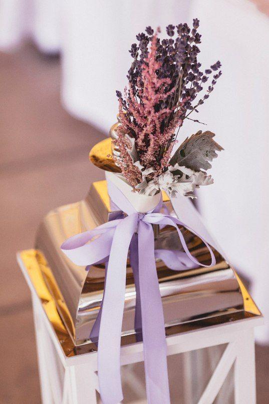 lavander wedding, ceremony, wedding decor, церемония, оформление свадьбы, фонари, лаванда, свадьба