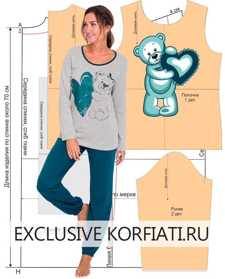 Пора сшить себе любимой уютную теплую пижаму! Выкройка трикотажной пижамы в натуральную величину можно скачать бесплатно! Выкройка пижамы и инструкции