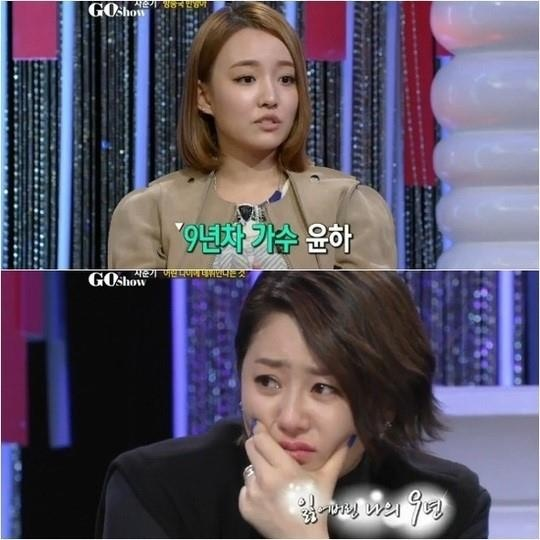 Go Hyun Jung Shares Her Difficulties of Early Debut With Yoonha pinned with Pinvolve