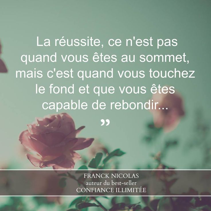 Connu The 25+ best Courtes citations profondes ideas on Pinterest  FR06