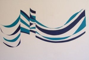 'Breaking Wave' by Emma Lloyd