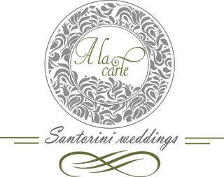 A la carte Santorini weddings: About us