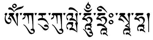 oṃ kurukulle hūṃ hrīḥ svāhā