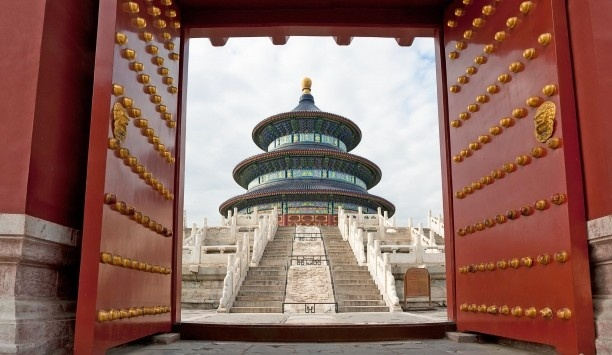 Cathay Pacific China Tour: In Beijing, visit the Imperial Palace and the Temple of Heaven.