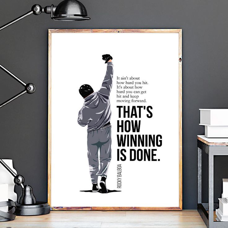 Rocky Balboa Vector Art Print, Rocky Balboa Quotes, Movie Poster,  Cult Original Art Poster Print, Illustrations, Typography by SketchAndType on Etsy https://www.etsy.com/listing/510153715/rocky-balboa-vector-art-print-rocky