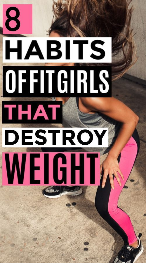 Amo la motivazione per il fitness e questi suggerimenti per dimagrire mi stanno aiutando seriamente …