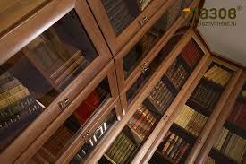 Картинки по запросу шкаф библиотека фото