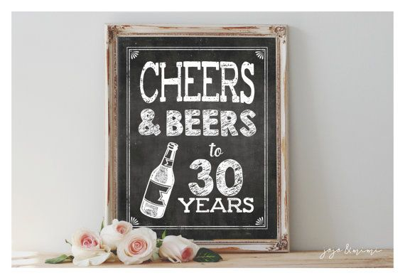Instant 'CHEERS AND BEERS to 30 years' Printable 8x10 by JoJoMiMi