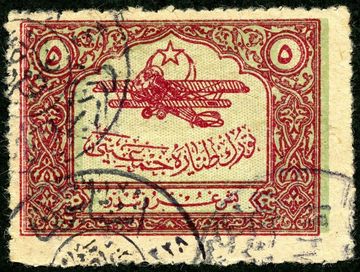 1926 Turkey