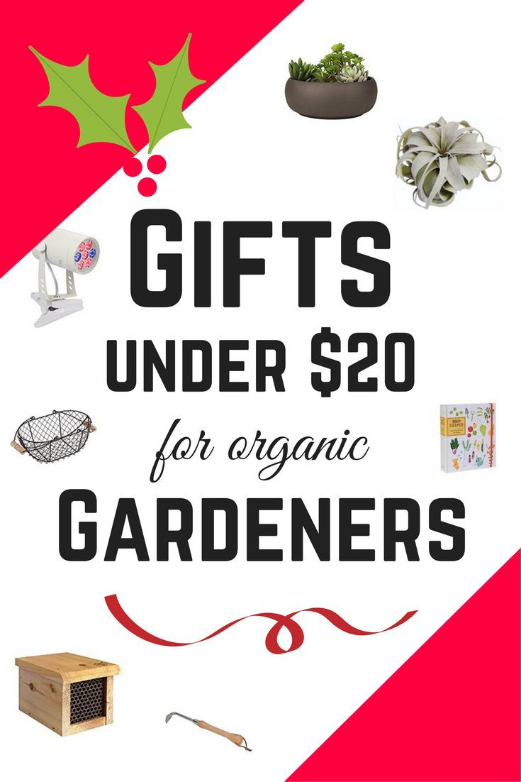 20 Gifts for Organic Gardeners Under $20 | ✿ Garden Gifts ...