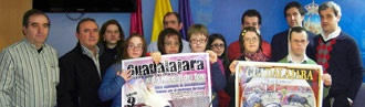 CARTEL Este año se celebrará en Guadalajara    Cerrado el festival del Día Mundial del Toro - Mundotoro.com