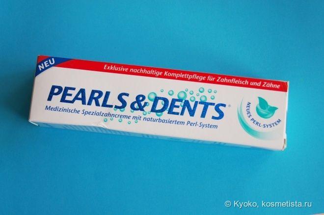 Где спрятались жемчужины? Субъективно лучшая зубная паста Pearls&Dents — Отзывы о косметике — Косметиста