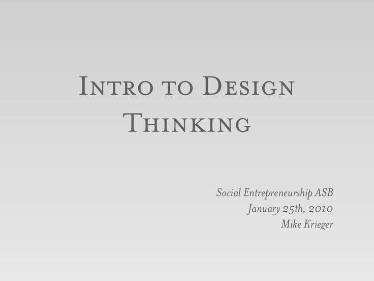 intro-to-design-thinking by Mike Krieger via Slideshare