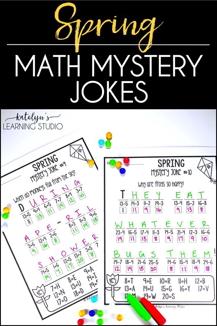 Spring Math Worksheets Spring Math Worksheets Spring Math Math