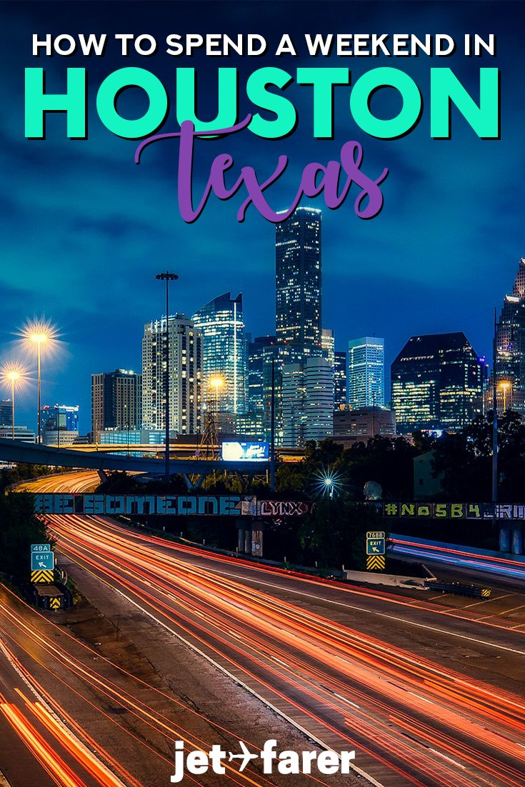 Traveling to Houston, Texas? Click through for our local's guide on how to spend a weekend in this enormous city. #Texas #Houston | houston travel | things to do in houston | houston photography | houston art | houston skyline | houston attractions | houston food and restaurants | houston bucket list | houston neighborhoods | weekend trip ideas | texas travel | things to do in texas | texas road trip |