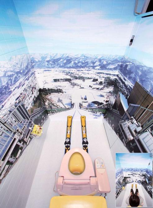 Ski jump bathroom. New meaning to apres-ski!