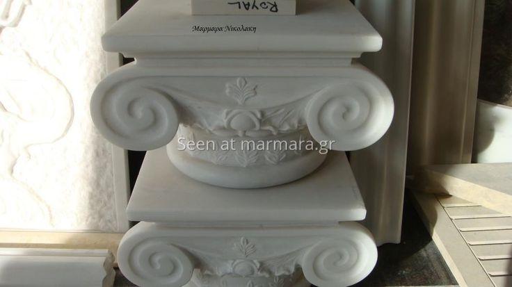 Handmade marble sculpture - capital . Χειροποίητο 100% σκαλιστό κιονόκρανο. Contact: sales@marmara.gr