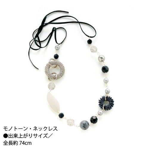47bf5d3ee91c7f 余合ナオミ・ワイヤーワークアクセサリー手作りキット | accessories ...