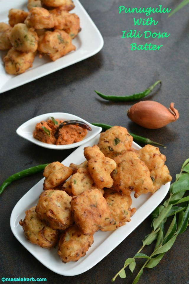 91 best indian vegetarian recipes images on pinterest indian veg punugulu with idli dosa batter is a deep fried snack a common street food in indian vegetarian recipesindian forumfinder Images