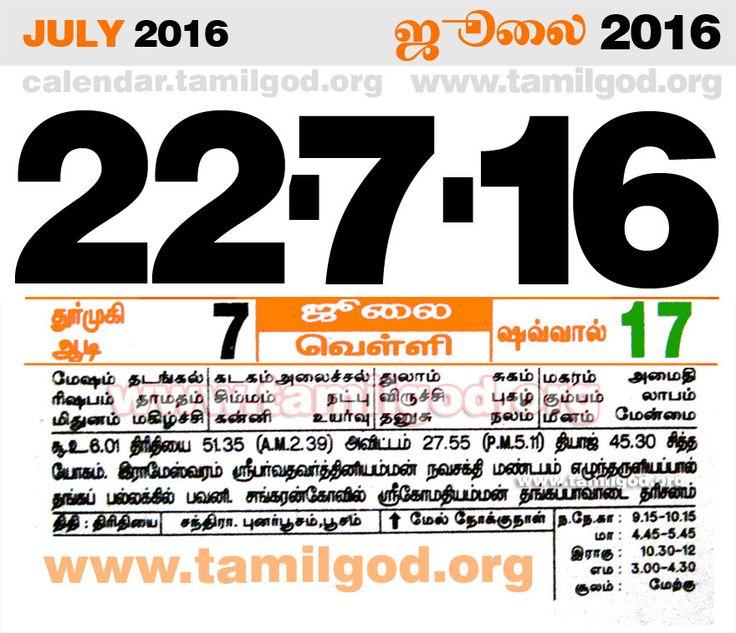 calendar sheet for the day 8/04/2016 | TAMIL DAILY CALENDAR 2016 ...