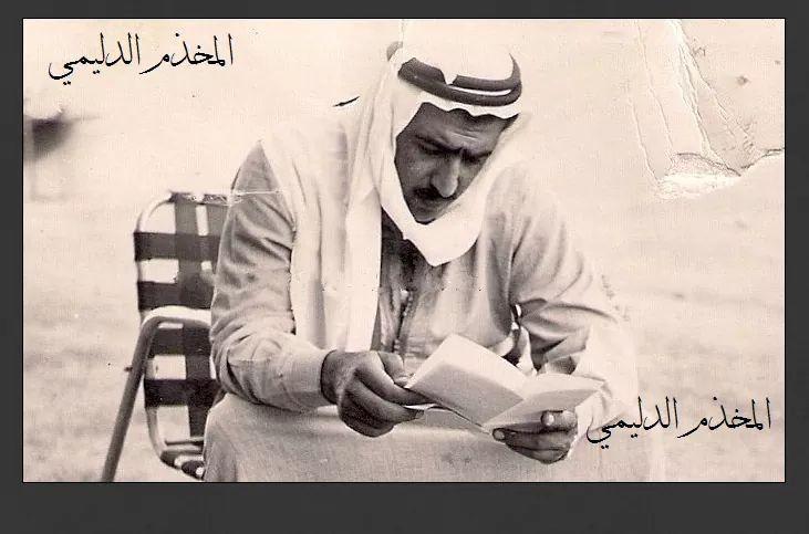 Pin By Ayl On شيوخ القبائل والعشائر Iraq