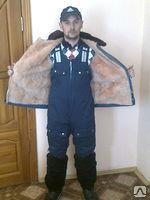 Куртка рабочая натуральный мех