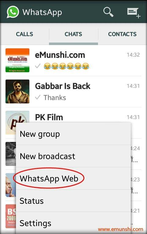 अपने लैपटाॅप व कंप्यूटर पर ऐसे इस्तेमाल करें व्हाट्सएप वेब - http://wp.me/p4lCT0-6O
