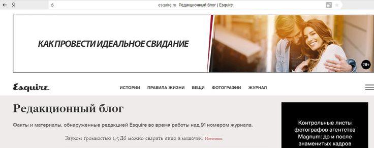 редакционный блог