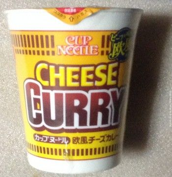 Nissin Cup Noodle European Style Cheese Curry 【Cup Ramen】 - 日清カップヌードル欧風チーズカレー【カップラーメン】