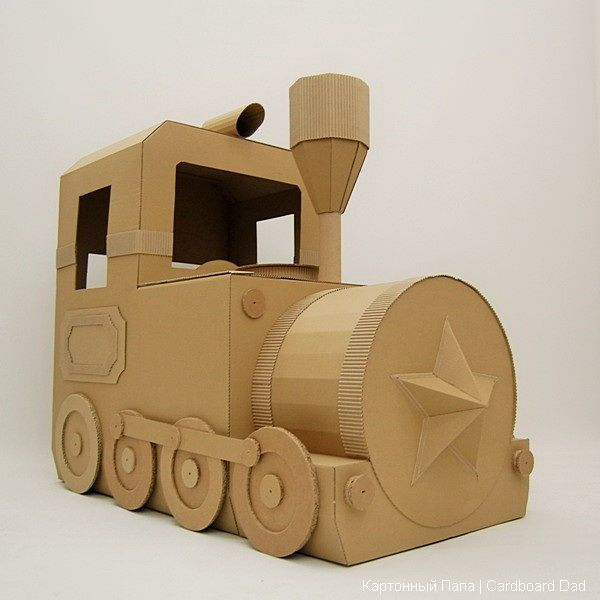 Cardboard train. www.amamillo.com                                                                                                                                                                                 More