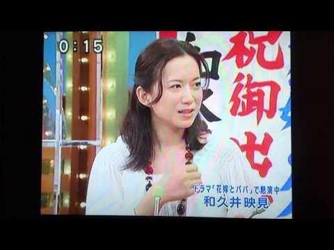 和久井映見 テレフォンショッキング - YouTube