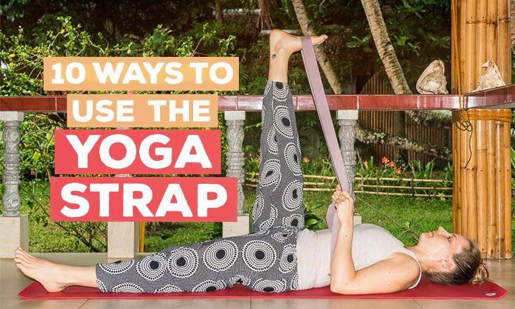 Yoga props can help students and teachers with alignment, posture and support in their practice. Here are 10 poses and ways to use the yoga strap.