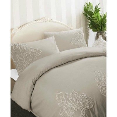 COPELLA 100% COTTON EMBROIDERED 180 THREAD COUNT PERCALE DUVET SET BEIGE NATURAL