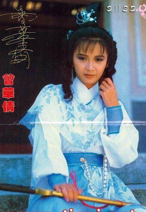 Margie Tsang Wah Sin