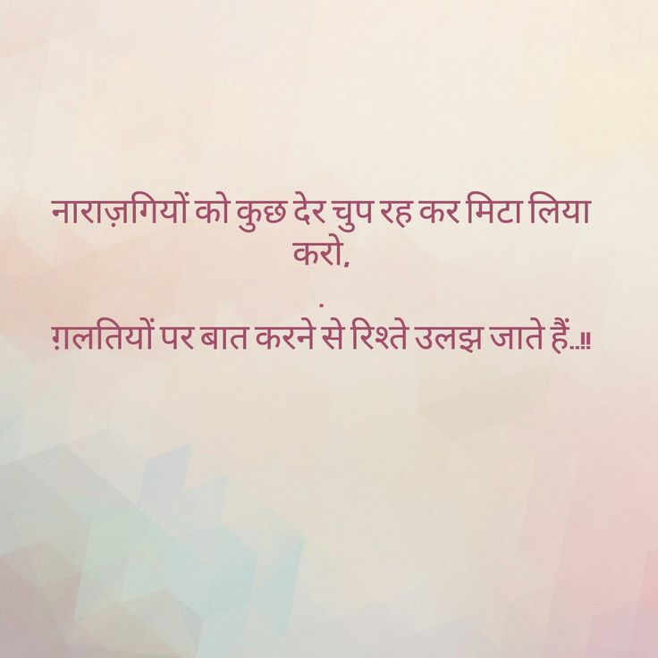Swami Vivekananda Success Quotes In Hindi: Best 25+ Indian Quotes Ideas On Pinterest