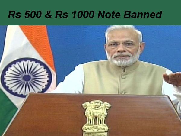 Rs 500 And Rs 1000 Notes Are Banned In India  #500rsnotebanned #rs1000notebanned
