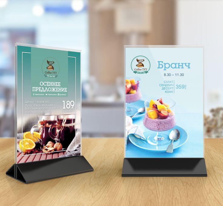 #business #tablestend #graphic #design #creative #duente #withlove #дизайн #реклама #владивосток #vl
