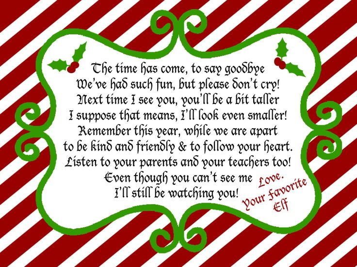 Juneberry Lane: Elf on a Shelf Free Printables!! Good bye note