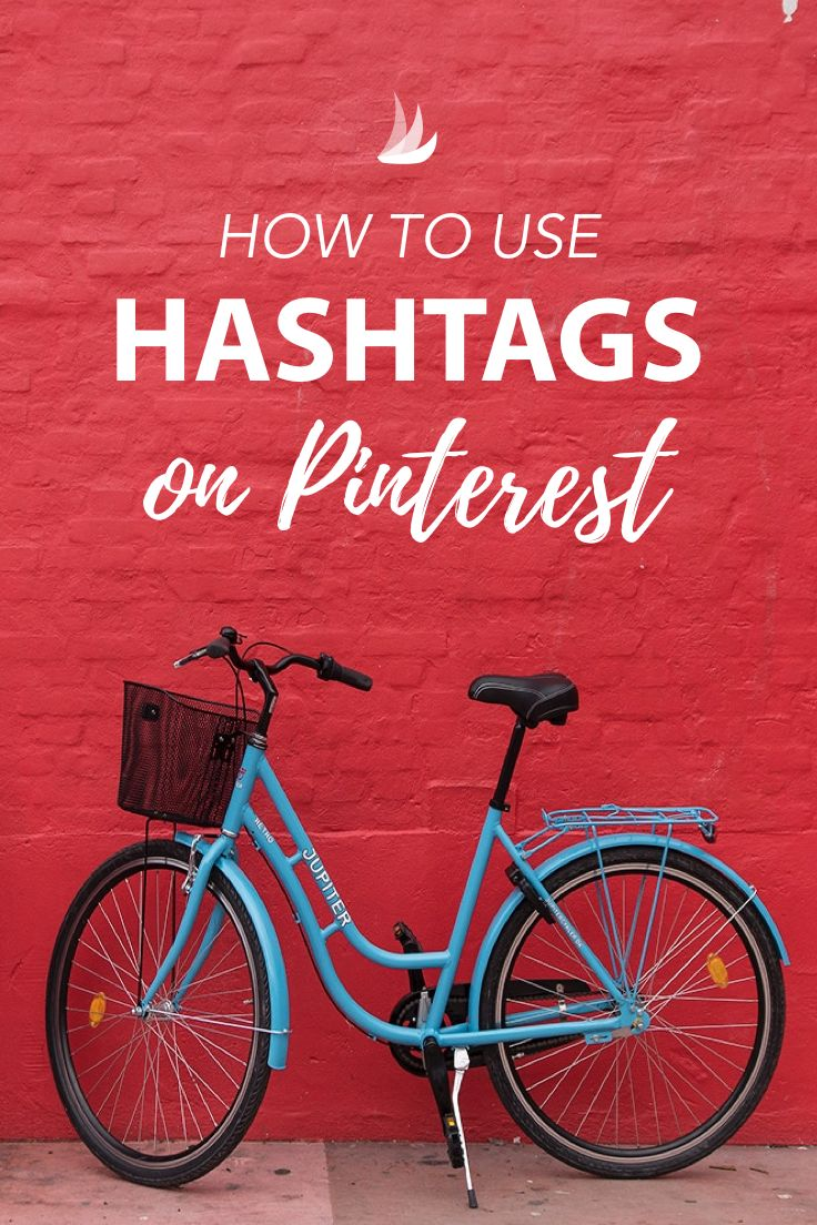 How to Use Hashtags on Pinterest #pintereststrategy #pinterestmarketing #pinteresttips #marketingstrategy #hashtags