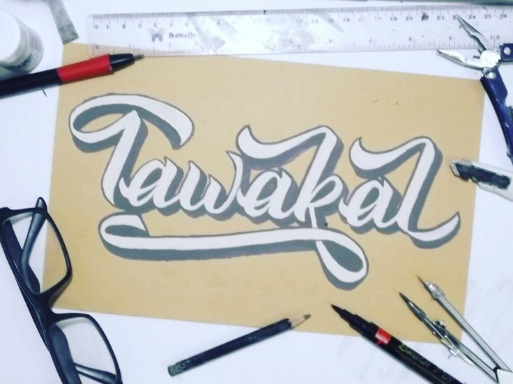 Tawakal Lettering by Me