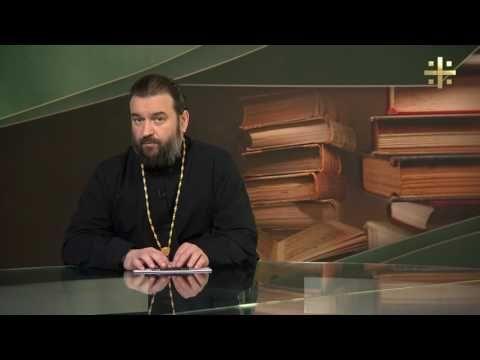 Святая правда: Все хорошие книги ведут нас к Богу - YouTube