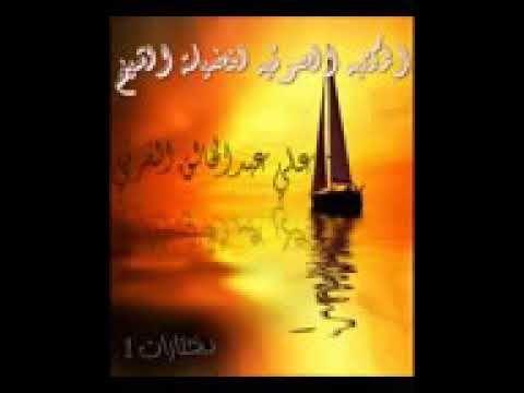 152 حصريا محاضرة إشارات على الطريق الجزء الثاني بجودة عالية للشيخ علي بن عبدالخالق القرني Youtube Google Play Movie Posters Google Play Poster