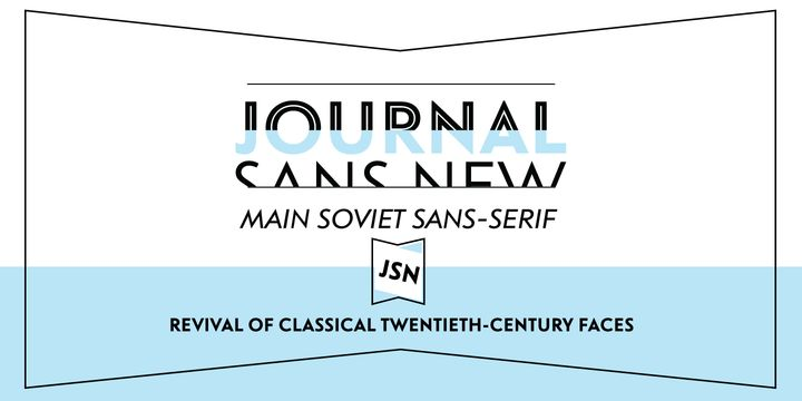 The Journal Sans typeface was developed in the Type Design Department of SPA of Printing Machinery in Moscow in 1940–1956 by the group of designers under Anatoly Schukin.