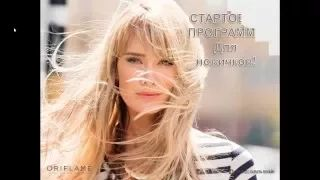 Ирина Климук Карьера онлайн - YouTube