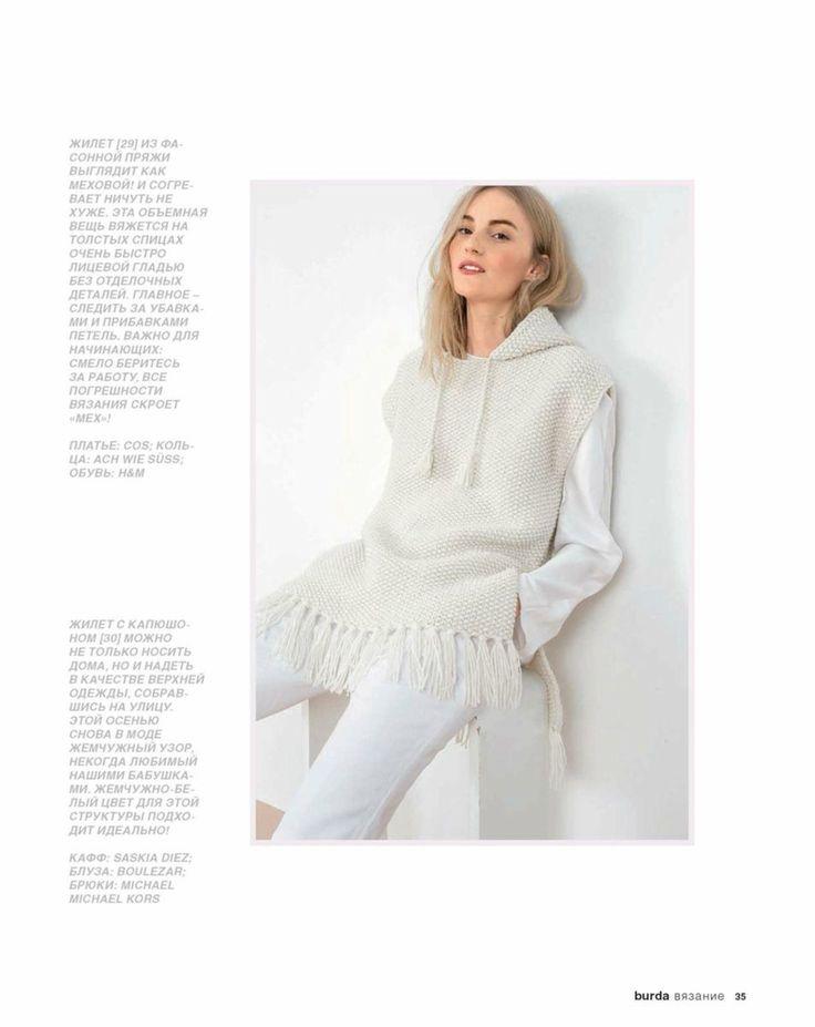 Asombroso Vogue Tejer Patrones Libres Elaboración - Manta de Tejer ...