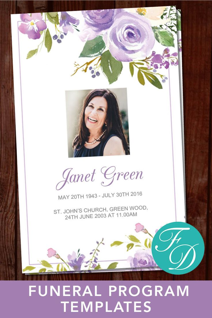 Purple Watercolor Printable Funeral Program ready to edit & print. Simply purchase your funeral templates, download, edit with Microsoft Word and print. #obituarytemplate #memorialprogram #funeralprograms #funeraltemplate #printableprogram #celebrationoflife #funeralprogamtemplates