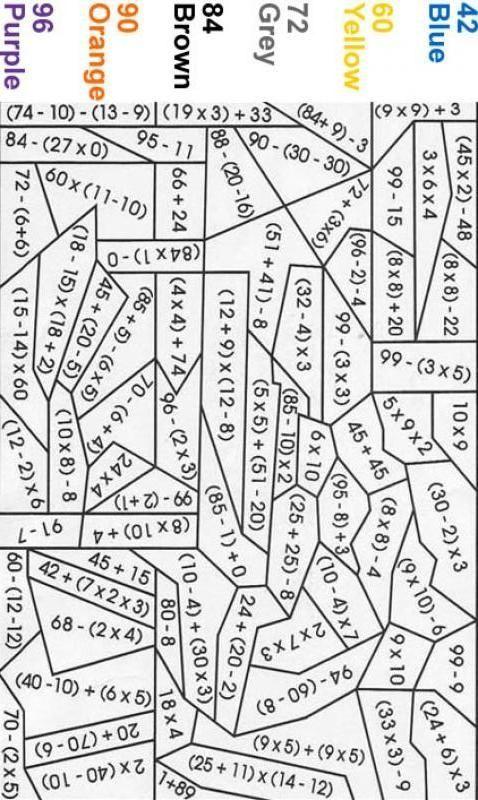 Pemdas Color By Number Fun Math Worksheets Math Coloring Worksheets Math Coloring