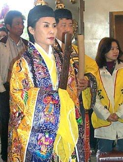 Amazon.com: Immortal Sisters: Secret Teachings of Taoist ...   Taoism Women